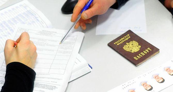 Какие документы нужны для первого паспорта