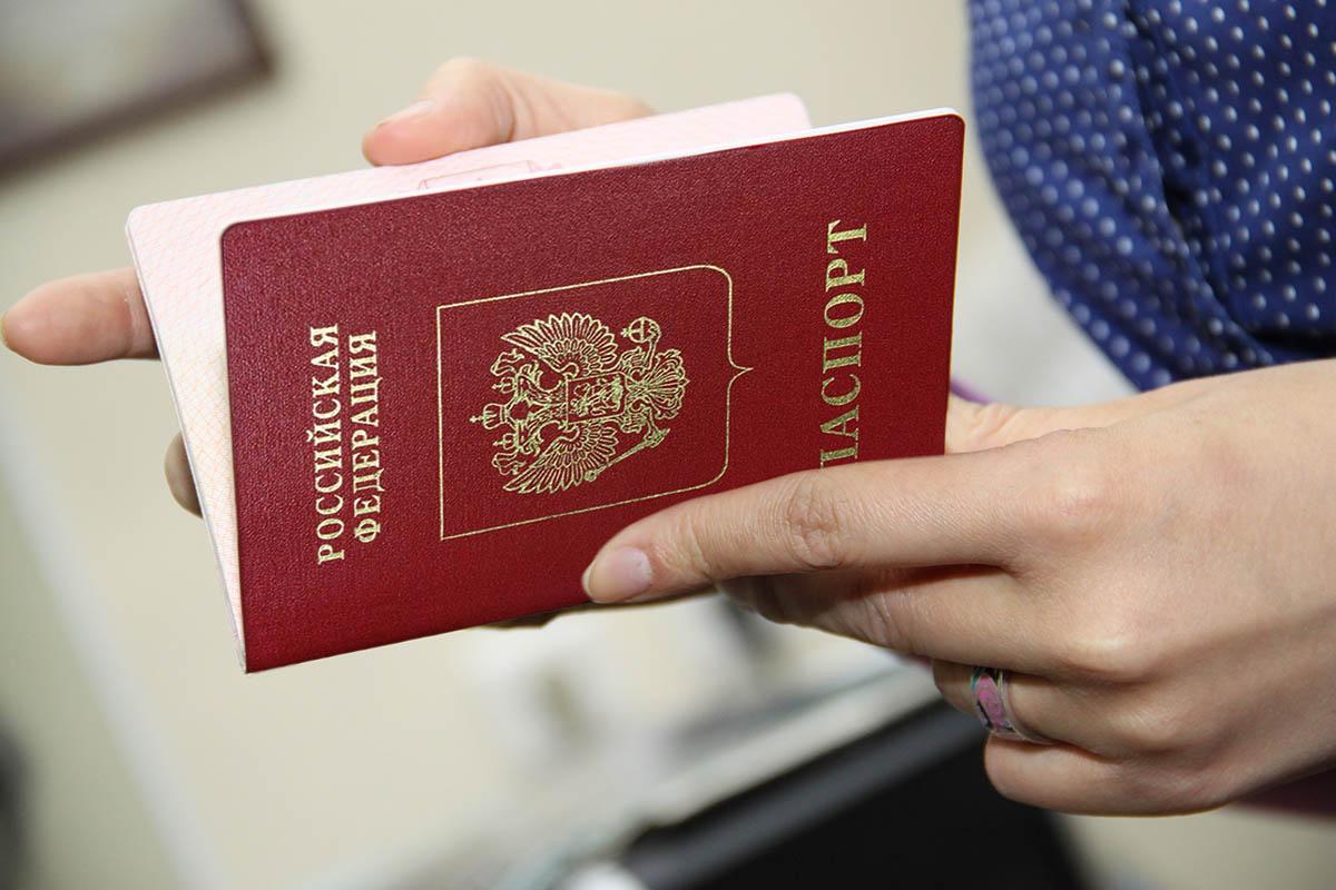 Где получить паспорт по достижению 14 лет